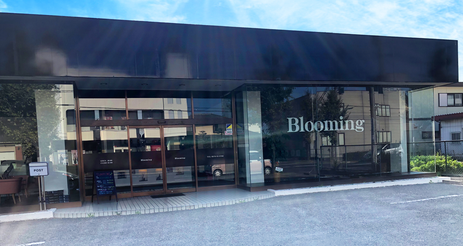 Blooming+ 太田店